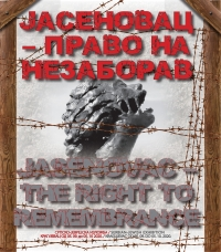 JASENOVAC THE RIGHT TO REMEMBRANCE